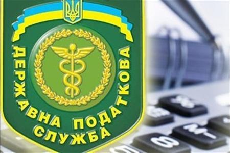 У Закарпатській області розпочала діяльність Державна податкова служба
