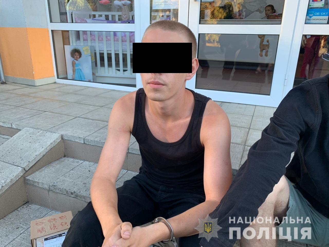 Затриманого в Ужгороді збувача наркотиків, взято під варту (ФОТО)