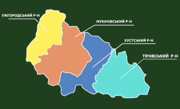 На Закарпатті планують сформувати новий районний поділ області (відео)