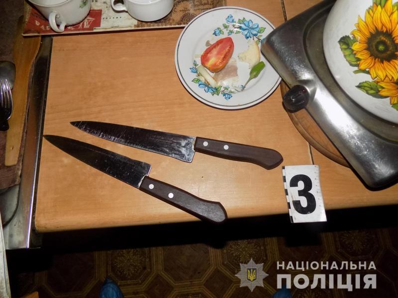 Під час сімейної сварки в Ужгороді жінка зарізала чоловіка