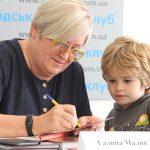 В Ужгороді презентували новий дитячий роман Галини Малик