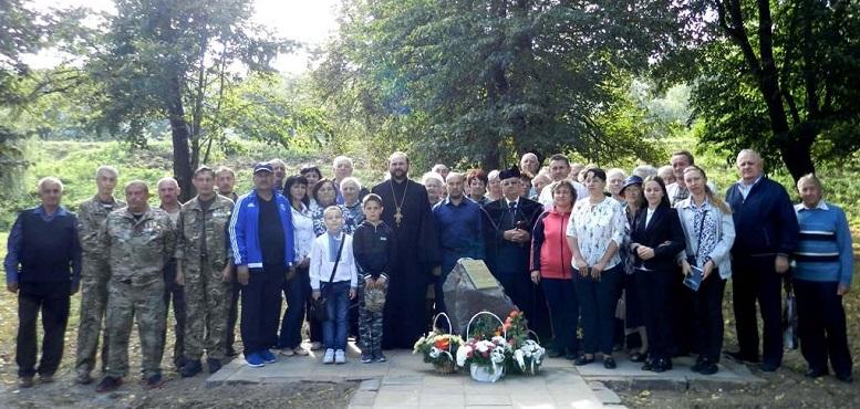 У Чопі відкрили меморіальний знак на місці зруйнованого комуністами реформаторського кладовища