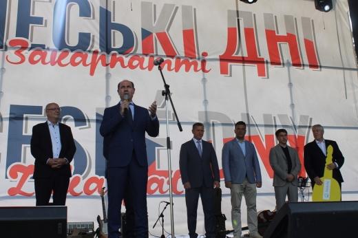 Триденний фестиваль «Чеські дні в Закарпатті» стартував у обласному центрі