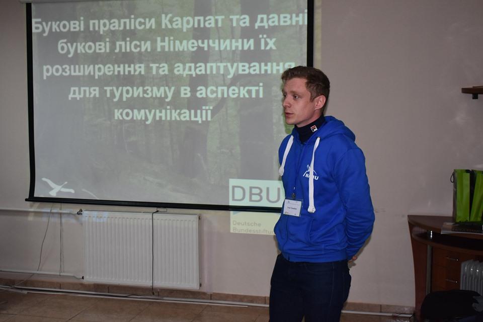 """Міжнародна конференція в нацпарку """"Синевир"""" окреслила ряд проблемних питань"""