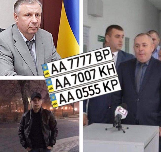 Начальника закарпатського сервісного центру МВС підозрюють у торгівлі «блатними» автономерами (ДОКУМЕНТ)