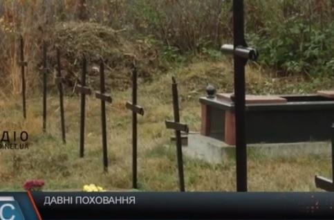 Могили невідомих солдат І Світової війни на Закарпатті (відео)