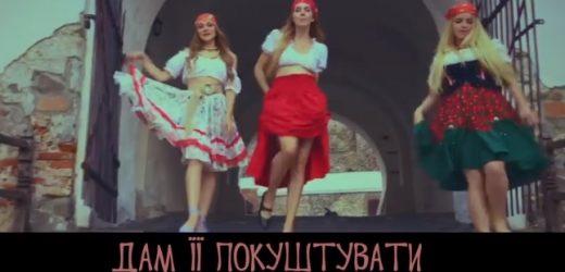 """Закарпатська """"Анця"""" презентувала хітовий кліп """"Фанка із Паланка"""" (відео)"""
