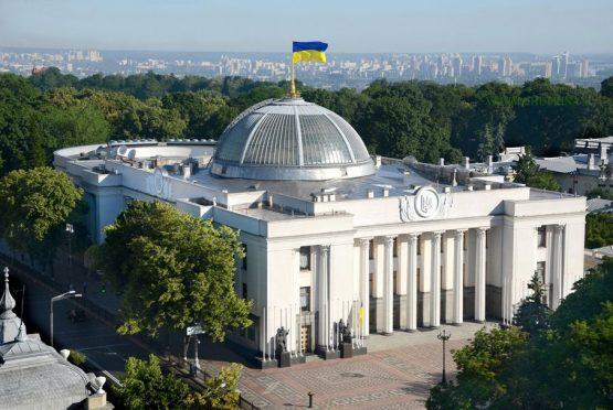 Верховна Рада дозволила приватизувати Ужгородський коньячний завод та низку інших держпідприємств