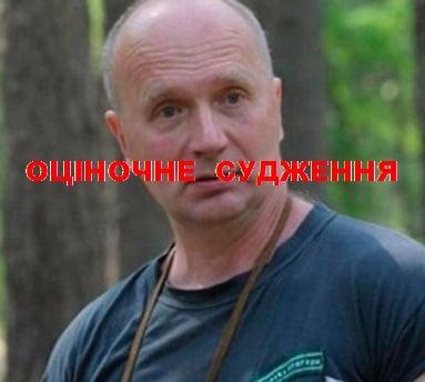 Ужанський нацпарк назвав інформацію директора КЕКЦ Борейка відвертою брехнею /документ/