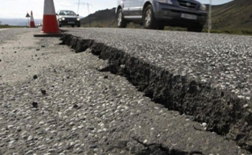 На Закарпатті зафіксували два землетруси