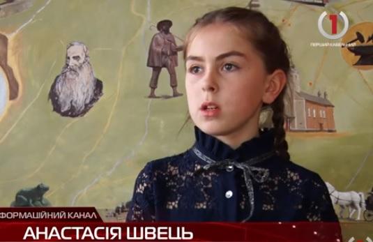 """Дівчинка з Перечинщини розповіла, як їй вдалося написати """"диктант єдності"""" без жодної помилки (відео)"""