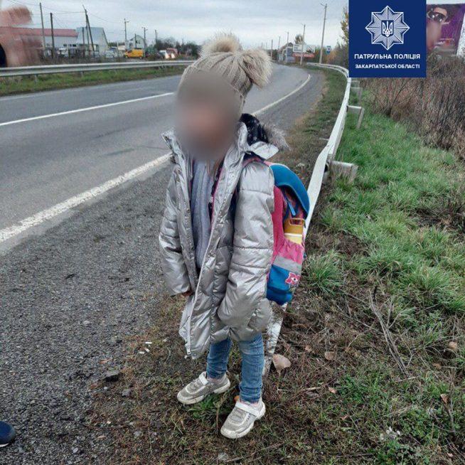 Закарпатські патрульні допомогли маленькій школярці