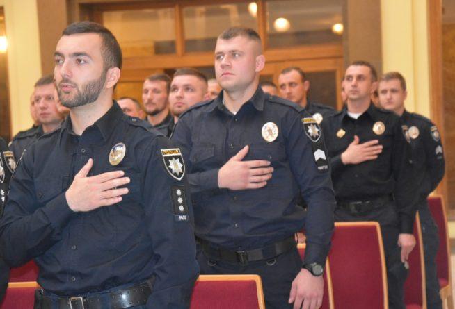 В Ужгороді відзначили четверту річницю створення патрульної поліції у краї