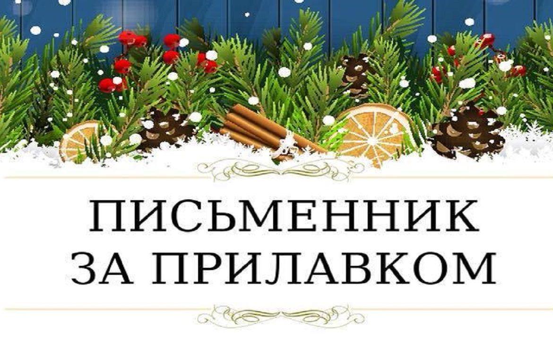 """З наступного понеділка в Ужгороді стартує акція """"Письменник за прилавком"""""""