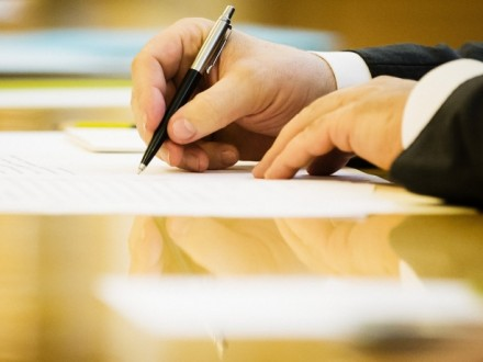 Нових очільників райдержадміністрацій призначено ще у трьох районах Закарпаття