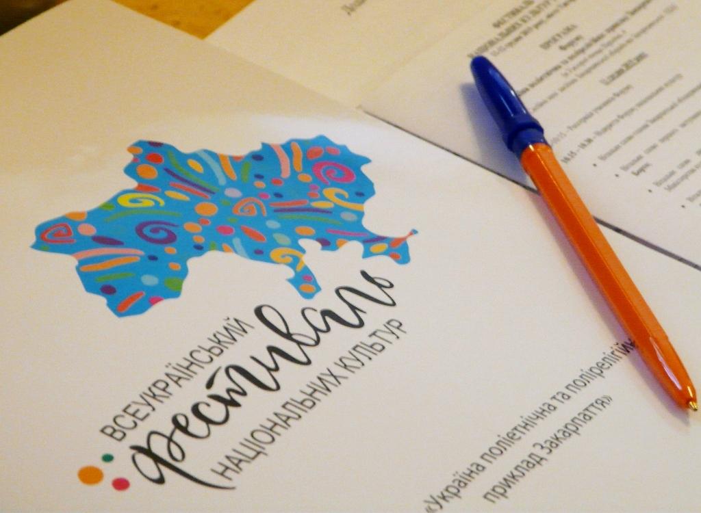 Фестиваль національних культур України розпочався в Ужгороді
