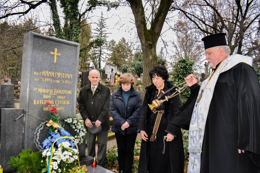 В Ужгороді вшанували пам'ять Миколи Бандусяка