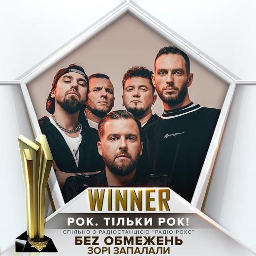 Закарпатський рок-гурт отримав нагороду на M1 Music Awards