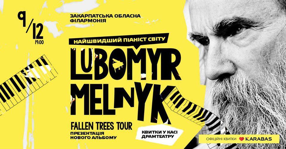 Найшвидший піаніст у світі Любомир Мельник виступить з концертом в Ужгороді