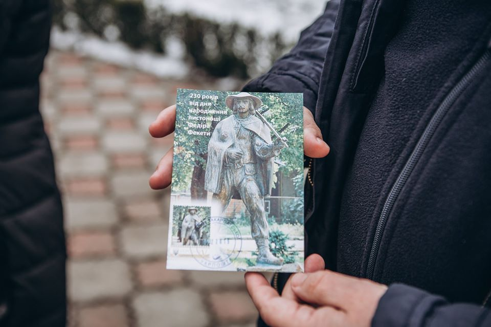 До 230-річчя легендарного листоноші Федора Фекети у Перечині погасили марку з його зображенням