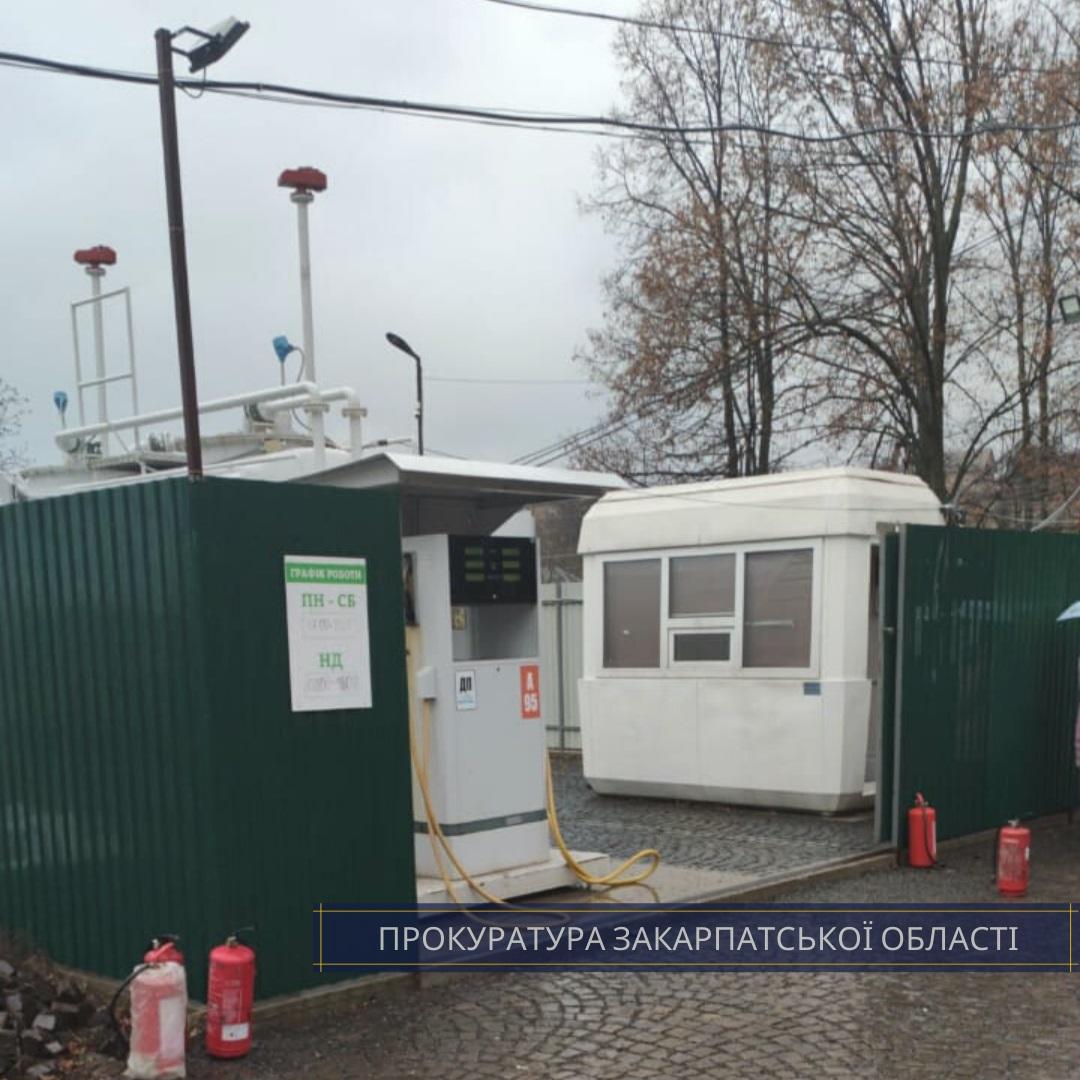 Ще одну нелегальну АЗС виявили на Іршавщині