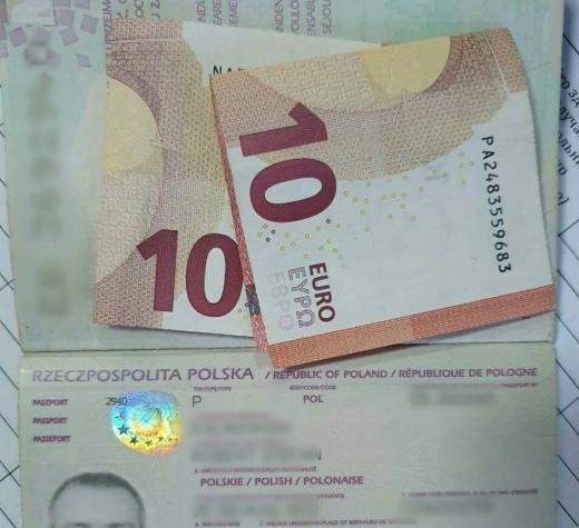 Громадянин Польщі на Закарпатті намагався підкупити прикордонника