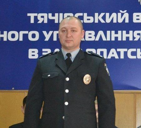 У поліції Тячівщини – новий керівник