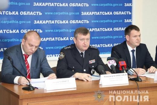 Керівник поліції Закарпаття розповів про боротьбу з незаконним гральним бізнесом в області