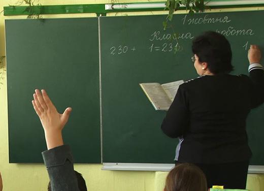 На Закарпатті визначили найкращих вчителів року