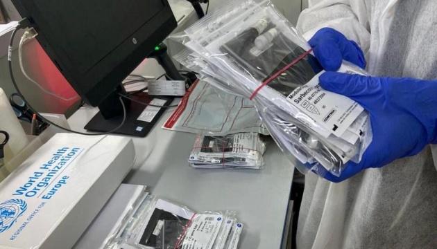 На Закарпатті тестів на виявлення коронавірусу поки що немає – чекають розподілу від МОЗу