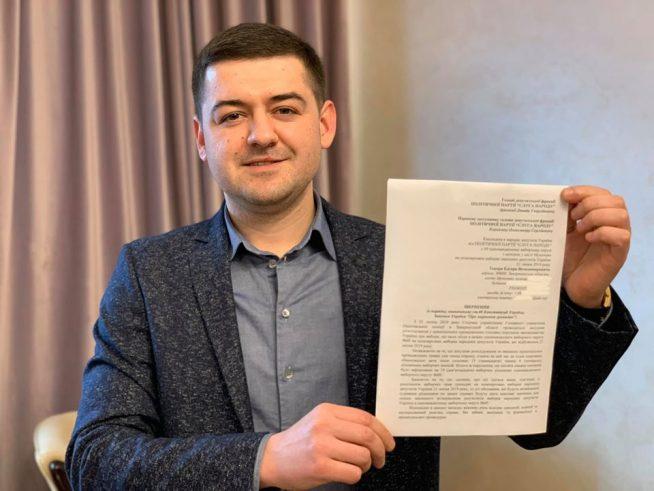 Едгар Токар стискає правовий зашморг навколо фальсифікаторів виборів по Мукачівському ВО №69 (документ)
