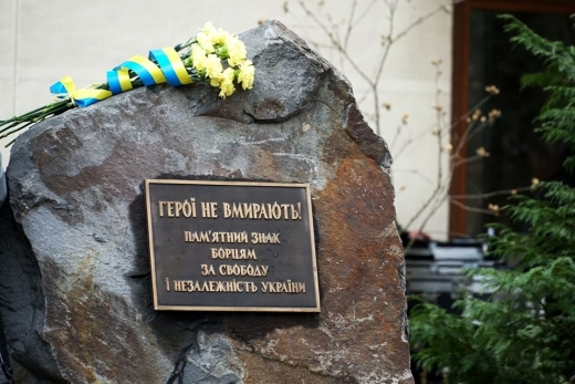 Пам'ять загиблих учасників Революції Гідності вшанували в Ужгороді