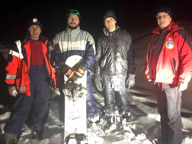 На Рахівщині рятували сноубордистів, що заблукали через туман