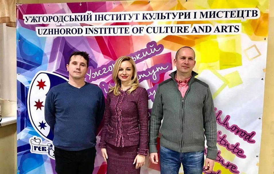 До Ужгородського інституту культури і мистецтв завітали колеги з Пряшівської консерваторії