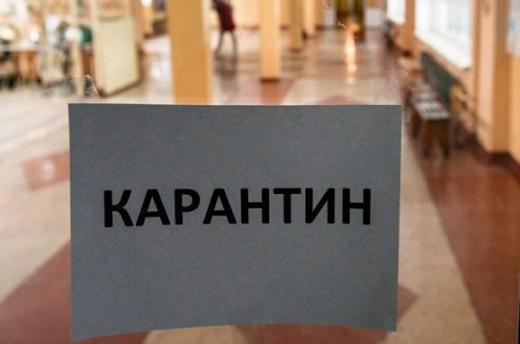 На два тижні в Ужгороді призупиняється навчання в Класичній гімназії