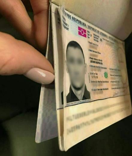 Закарпатські прикордонники затримали росіянина з підробленими документами