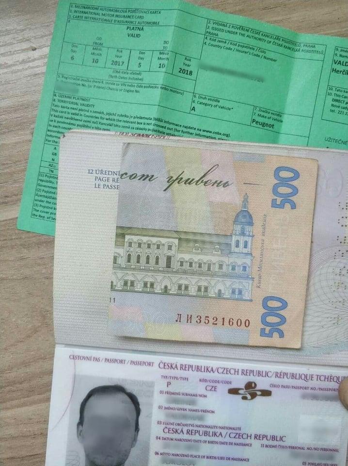На Закарпатті громадянин Чехії намагався підкупити прикордонника