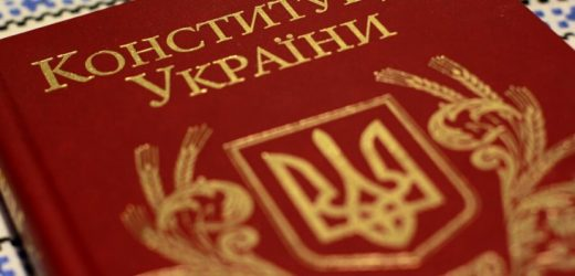 Тільки Президент України та Верховна Рада мають право обмежувати конституційні права людей