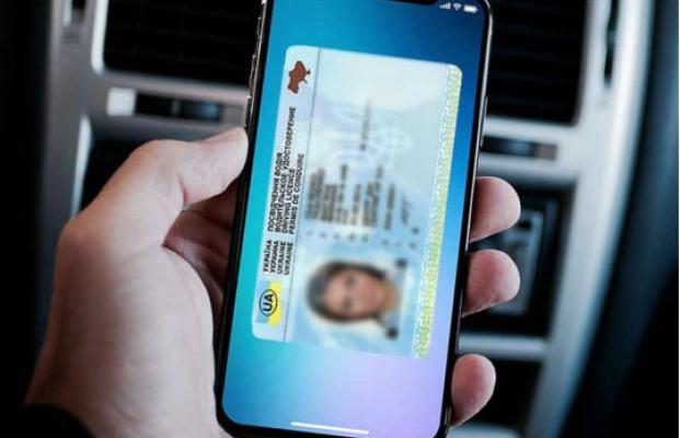 Під час карантину закарпатці можуть замовити нове посвідчення водія онлайн