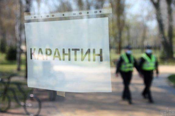 З понеділка, 2 листопада, в Ужгороді, Берегові та кількох районах Закарпаття діятимуть посилені карантинні обмеження