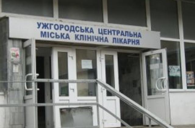 В Ужгородській міській лікарні хочуть закрити відділення для лікування хворих на коронавірус