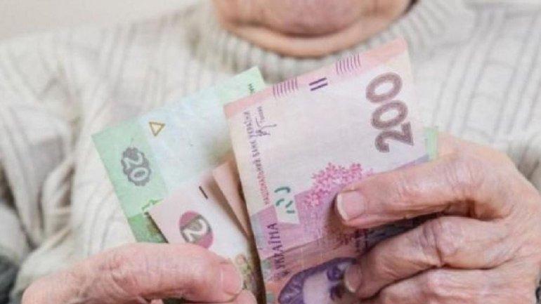 Понад 250 тисяч закарпатських пенсіонерів отримають доплату до пенсії