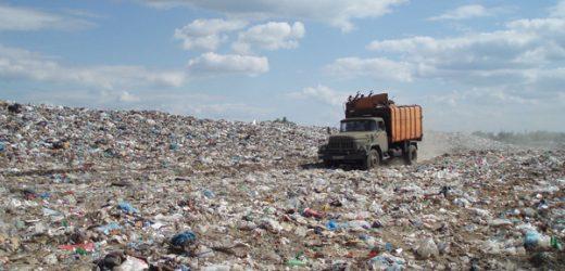 На Закарпатті створять новий полігон для сміття, який буде обслуговувати декілька районів