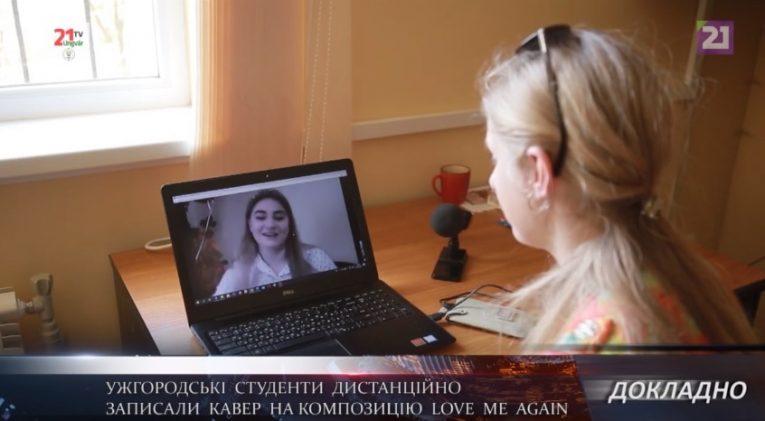 Як в Ужгородському інституті культури і мистецтв «знімали кіно» за плінтусом