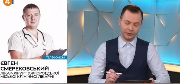 Лікар Ужгородської міської лікарні чув про захисні халати, але не бачив їх у медзакладі (відео)