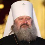 Митрополит УПЦ МП Павло (Лебідь) заразився COVID-19