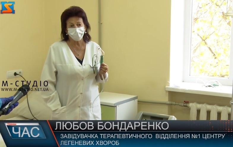 Центр легеневих хвороб приймає закарпатців з діагнозом COVID-19 (відео)