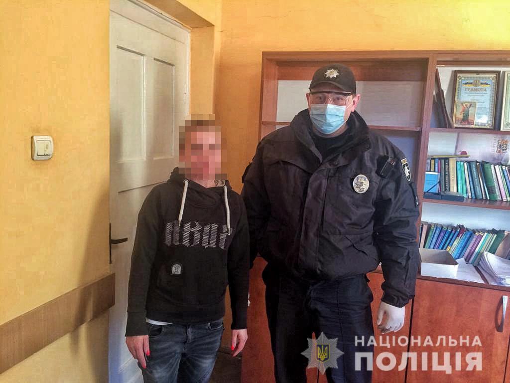 Закарпатські правоохоронці затримали громадянку Чехії, яка перебувала в розшуку за контрабанду наркотиків