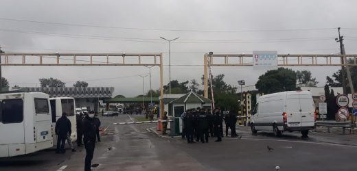 Офіційна інформація прикордонників про блокування пункту пропуску «Тиса»