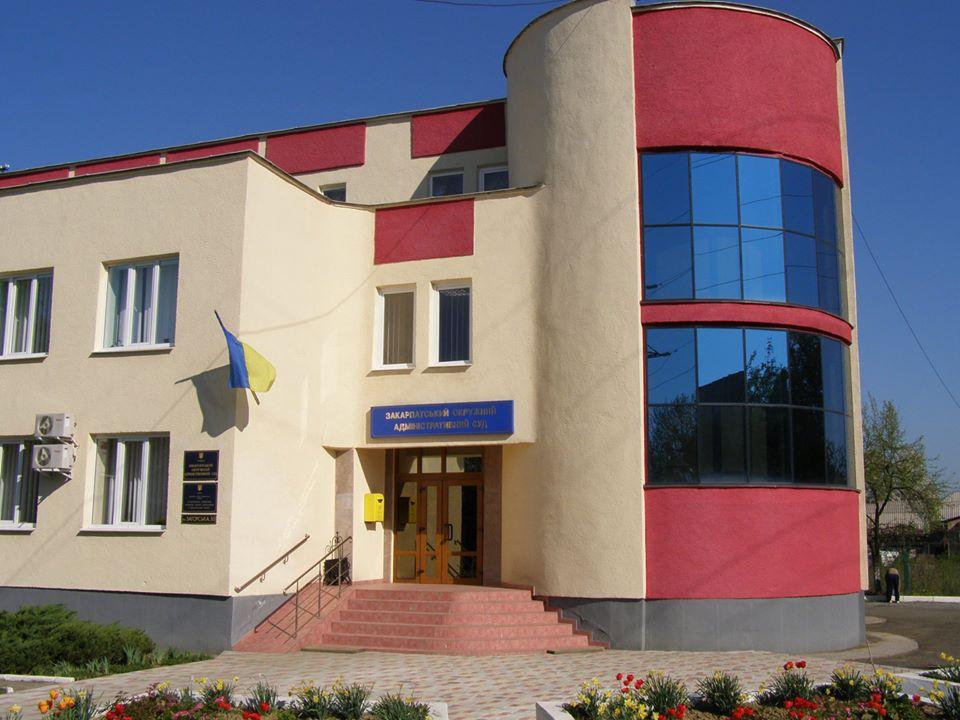 Закарпатська ОДА звернулася до суду з позовом щодо скасування Мукачівською міськрадою карантинних обмежень
